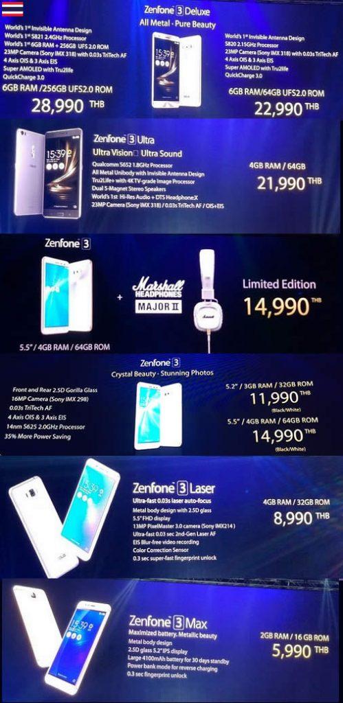 zenfone-3-price-thailand