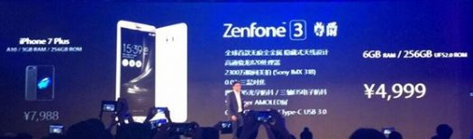 china-zenfone-3-deluxe-price