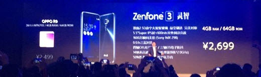 china-zenfone-3-prices-ze552kl