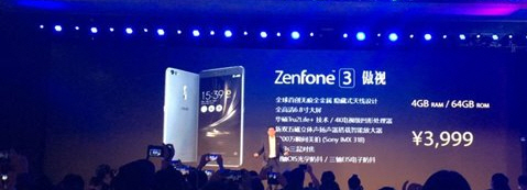 china-zenfone-3-ultra-price-specs