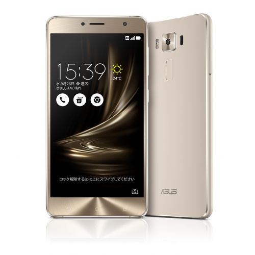 silver-asus-zenfone-3-deluxe-zs550kl-500px-002