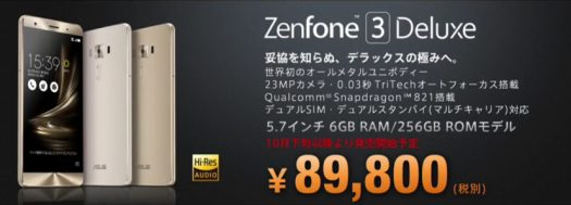 zenfone-3-deluxe-zs570-snapdragon-821