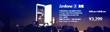 zenfone-3-mystery-phone-price-china-maybe-zs550kl