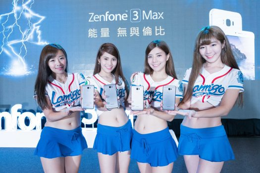asus-taiwan-facebook-zenfone-3-max-launch-event